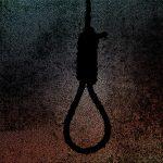 首吊り自殺についての評価